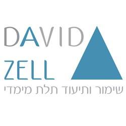 David-Zell